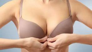 Planifier une opération d'augmentation mammaire en toute sécurité : résultats naturels et prévention.
